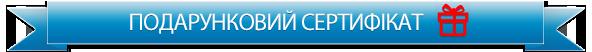 Certifikate1